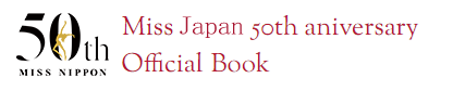 Miss Nippon 50th aniversaryOfficial Book