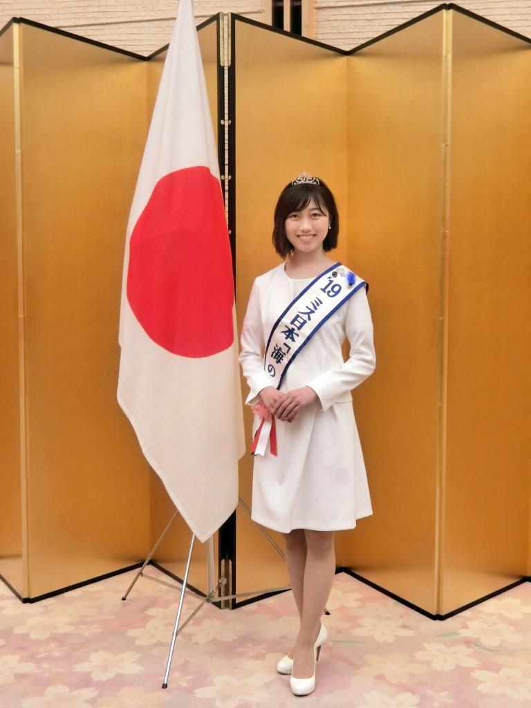 20190822_海洋立国推進者功労表彰式 (3)