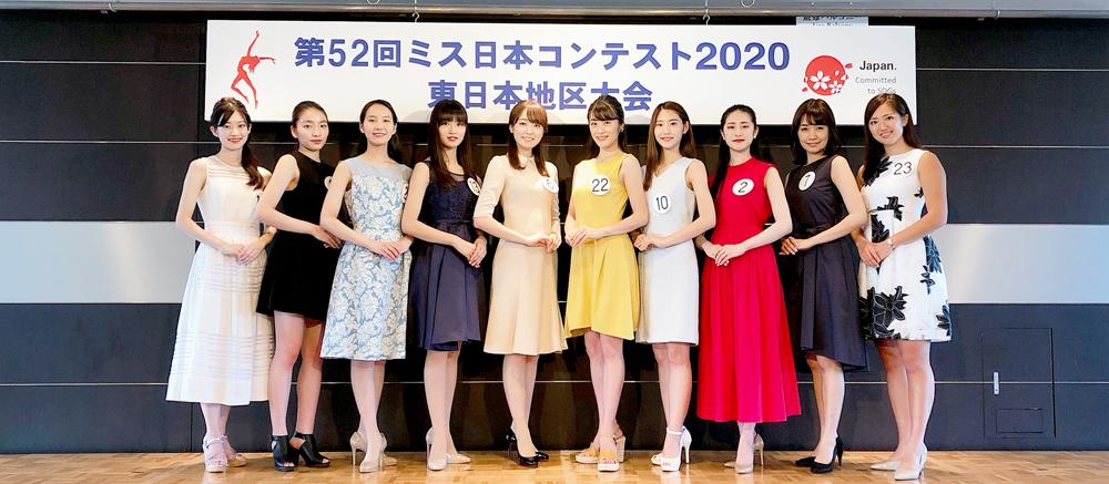 20190826_東日本地区大会