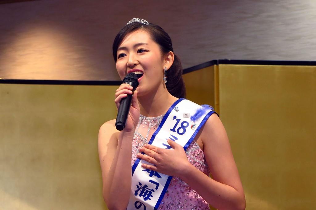 20191127_kaizokutaisyo (4)