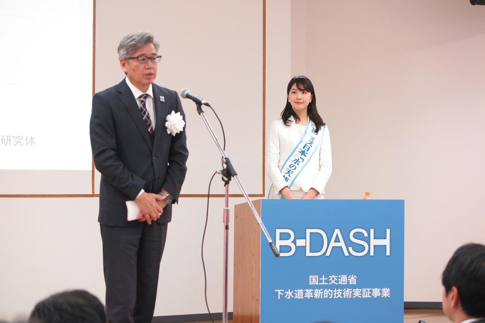 20200114bdash1